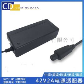 42V2A锂电池充电器电动车平衡车滑板车充电器配件带自动断电功能