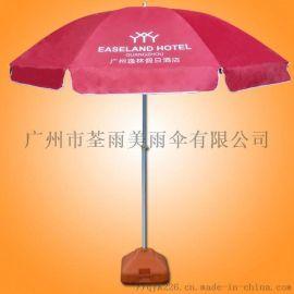 太阳伞厂太阳伞广告太阳伞定做太阳伞