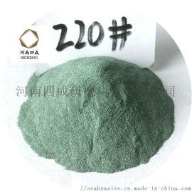 绿色碳化硅微粉 抛光用绿色金刚砂磨料