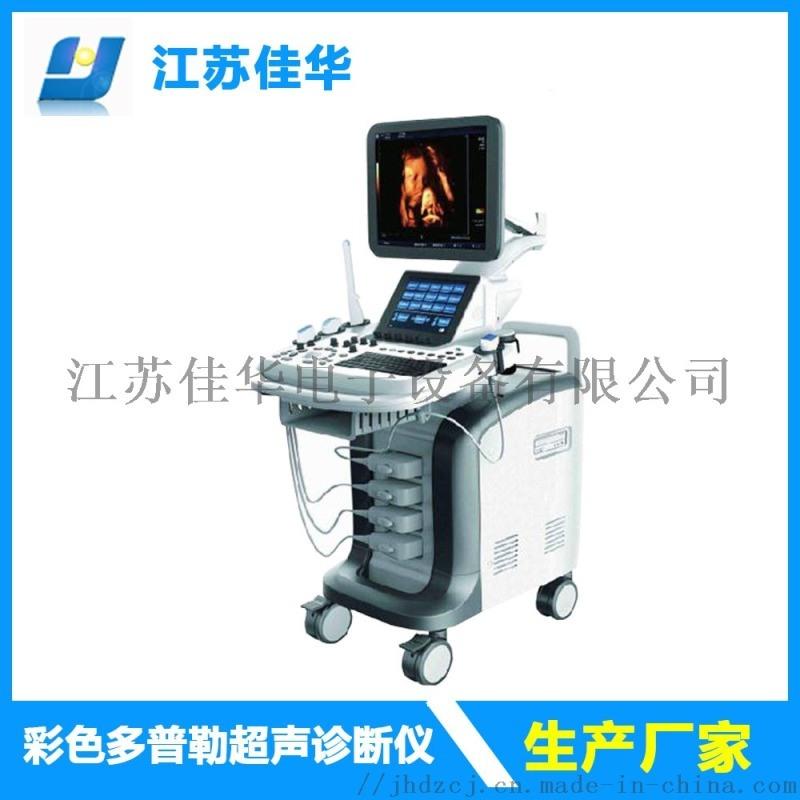 彩超价格 四维彩超检查厂家 彩色超声诊断仪 便携式彩超机