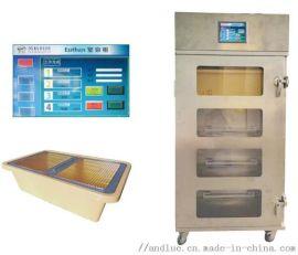 苏杭科技实验鼠CO2窒息柜
