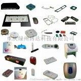 汽車部件,電子,醫療器具等各類塑膠模具定製加工。