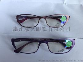 时尚  钛架现货眼镜