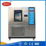 led高低温湿热试验箱 光伏组件高低温试验箱厂家