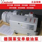 莱宝真空泵售后 莱宝真空泵维修 SV40B