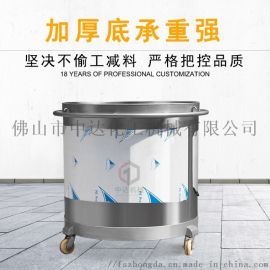 厂家直销定制304不锈钢拉缸化工涂料油漆可移动储罐