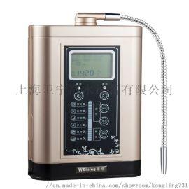 家用富氢高氧电解水碱性酸性水小分子水家用厨房直饮机