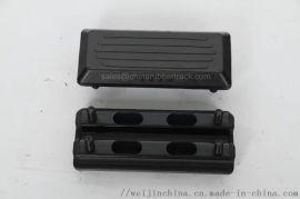挖机橡胶履带板 挖机橡胶块 卡扣式螺栓固定式橡胶板