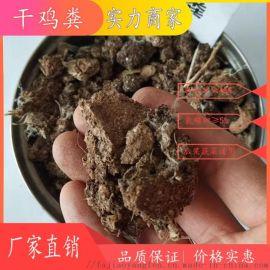 昆明干鸡粪怎么 -嵩明牛粪批发-石林发酵羊粪