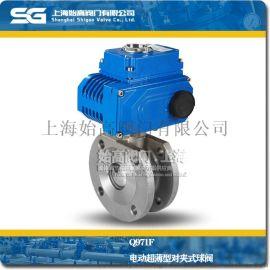 电动不锈钢对夹式球阀 开关型/调节型/防爆型