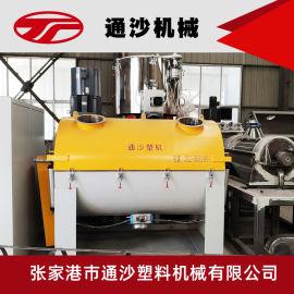 立式高速混合机 不锈钢干粉混合机