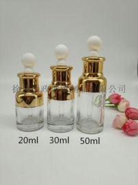 精油瓶镀金玻璃瓶分装瓶滴管瓶护肤品瓶精华液瓶分装瓶