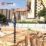 挖掘機勾機液壓鑽機 樁基鑽孔螺旋鑽機