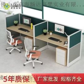 办公家具定制屏风办公桌现代简约办公桌组合批发