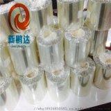 TP保護膜 TP屏保護專用PU防靜電保護膜