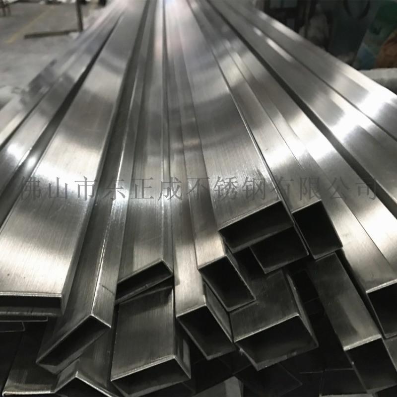 珠海不鏽鋼扁管,拉絲面304不鏽鋼扁管