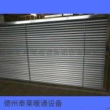 纺织空调专用挡水板1玻璃钢挡水板