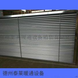 纺织空调  挡水板1玻璃钢挡水板