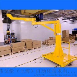 智能提升助力机械手  厂家直销 质保24个月