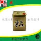 供應PVC環保膠水(638A6)廠家直銷