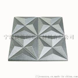 三维真空表面成型工艺 3DVOF汽车建筑装饰膜