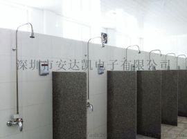 广东淋浴水控机 广东预付费浴室水控器