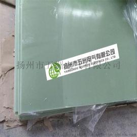 厂家销售FR4板绝缘板玻璃纤维树脂板绝缘板加工