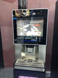 以勒商用意式咖啡机 现磨**