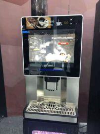 以勒商用意式咖啡機 現磨咖啡奶茶