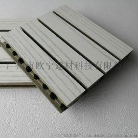 耐火耐高温 木质吸音板厂家