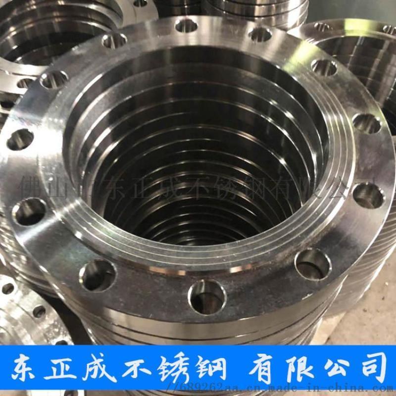 珠海不鏽鋼法蘭廠家,生產304不鏽鋼法蘭現貨