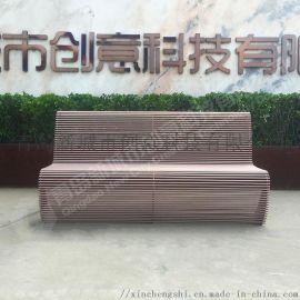 广场带靠背碳钢休息椅