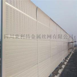 重慶高速公路隔音屏,四川高架橋聲屏障,成都聲屏障廠
