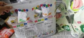 洗铝袋 软包装袋  镂空袋