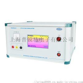 电压跌落测试仪EMC实验室专用设备