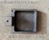 配重塊 配重鐵 鑄造 加重塊