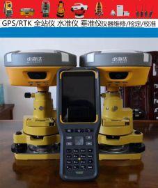 中山佛山中海达V30GPS价格V90V98RTK