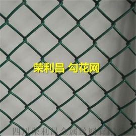 成都绿化铁丝网,铁丝勾花网,菱形铁丝网厂家