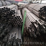 优质精密钢管 薄壁冷轧精密钢管现货