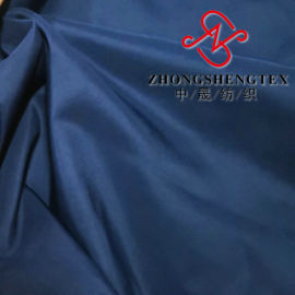 75D春亚纺面料,春亚纺服装里料