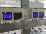 襄阳食堂消费机生产 自助统计查询挂失食堂消费机