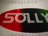 硅胶印花厂家|硅胶丝网印花材料|亮面盖面硅胶