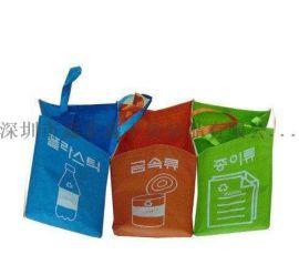 环保垃圾分类袋