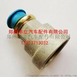 储气筒22mm自动放水阀MQPS-3533201