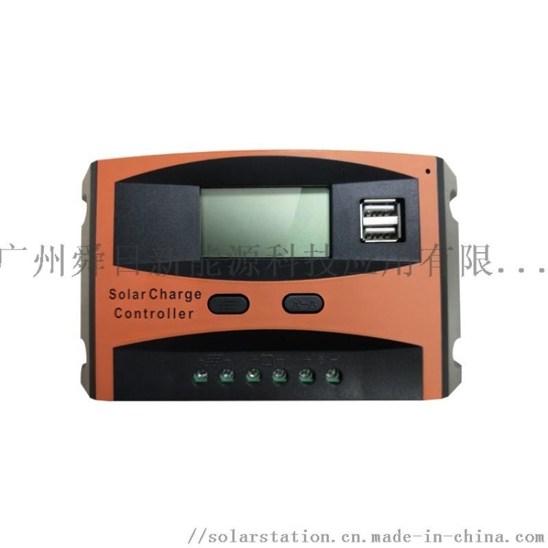 10-60A太阳能路灯控制器 PWM控制器