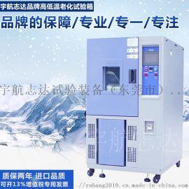 测试LED灯具行业用什么温度的高低温试验箱做检测?