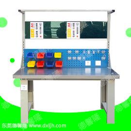 铁板工作台模具工作台钳工工作台重型工作台
