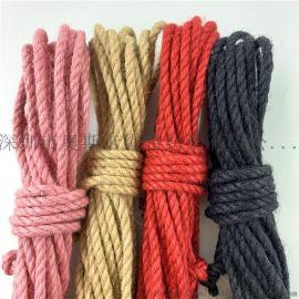 麻绳彩色装饰复古手工捆绑6MM