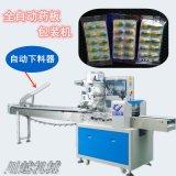 全自動藥板包裝機,醫用藥品包裝設備
