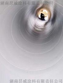 陶瓷高分子复合防腐涂料 饮用水管道专用涂料
